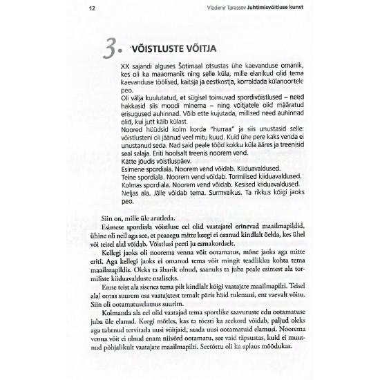 """JUHTIMISVÕITLUSE KUNST """"Искусство управленческой борьбы"""" на эстонском языке. Книга с автографом"""